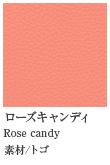 rosecandy