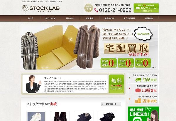 kaitori_stock