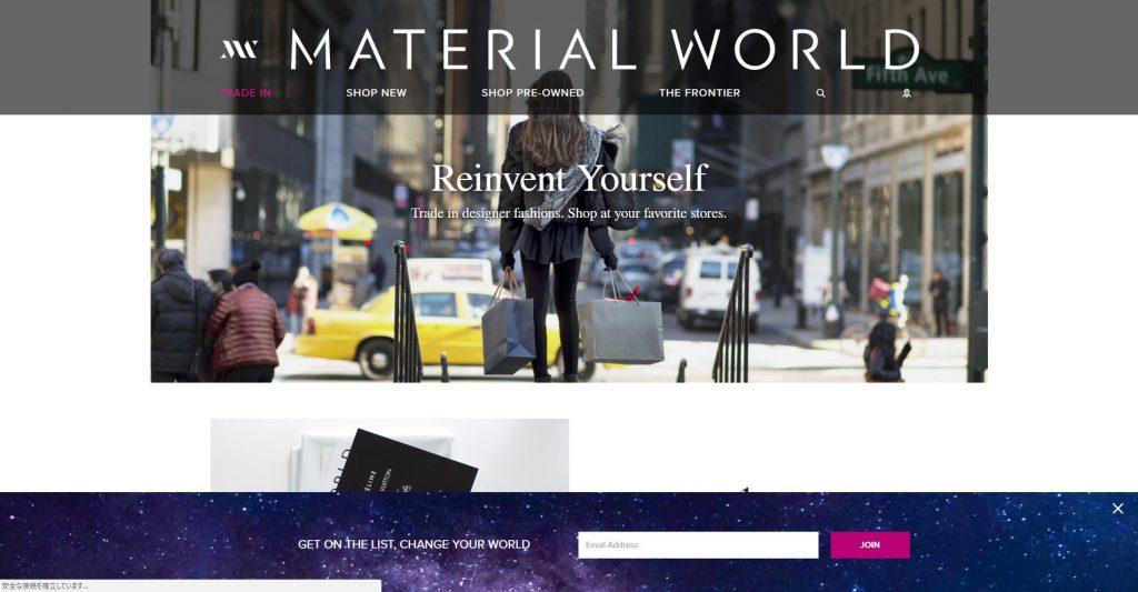 Material Wrld(マテリアルワールド)