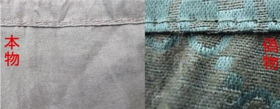 グッチ偽物の見分け方8:保存袋