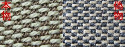 グッチ偽物の見分け方4:縫製