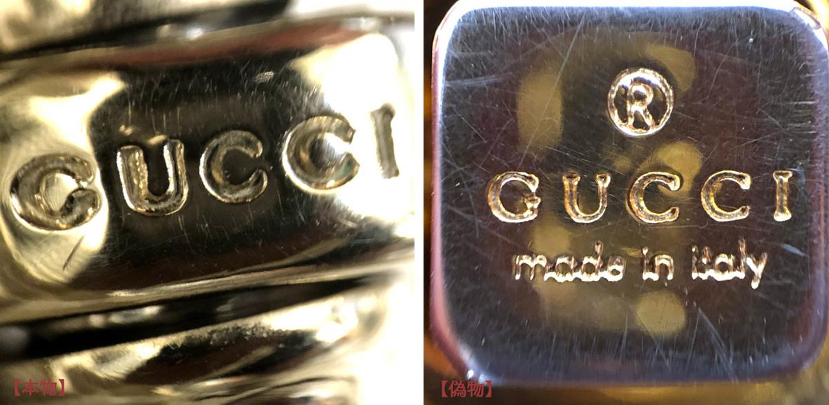 グッチ偽物の見分け方5:金具の刻印