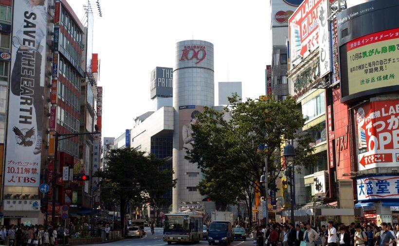渋谷 ブランド 買取