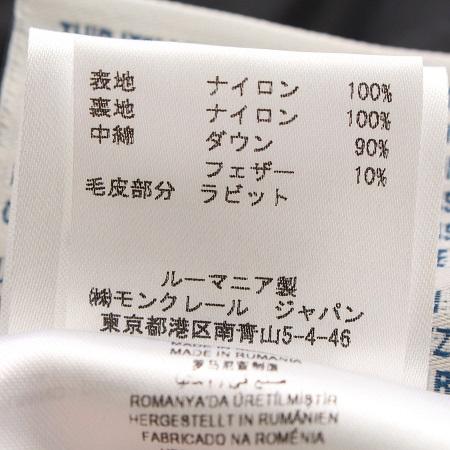 モンクレールジャパンタグ