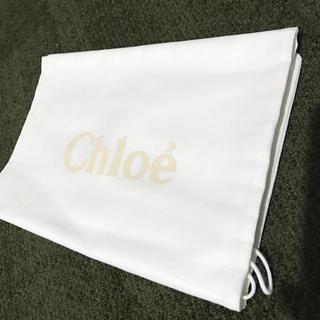 クロエ 保存袋