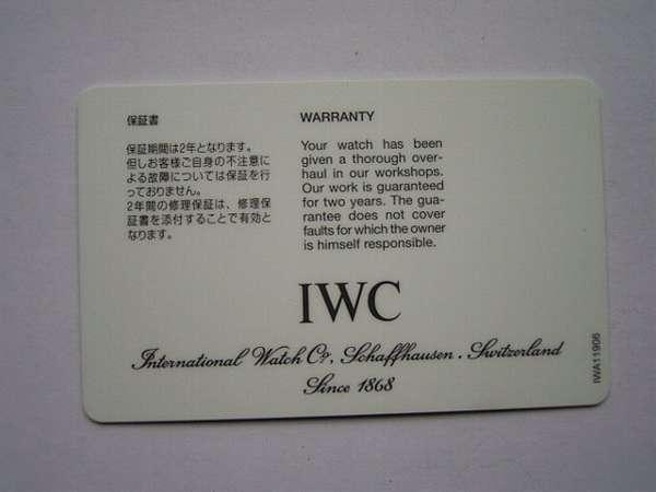 iwc119205
