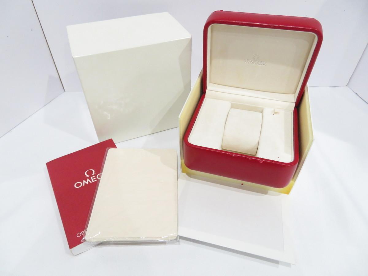 オメガ高額買取の注意点2:箱