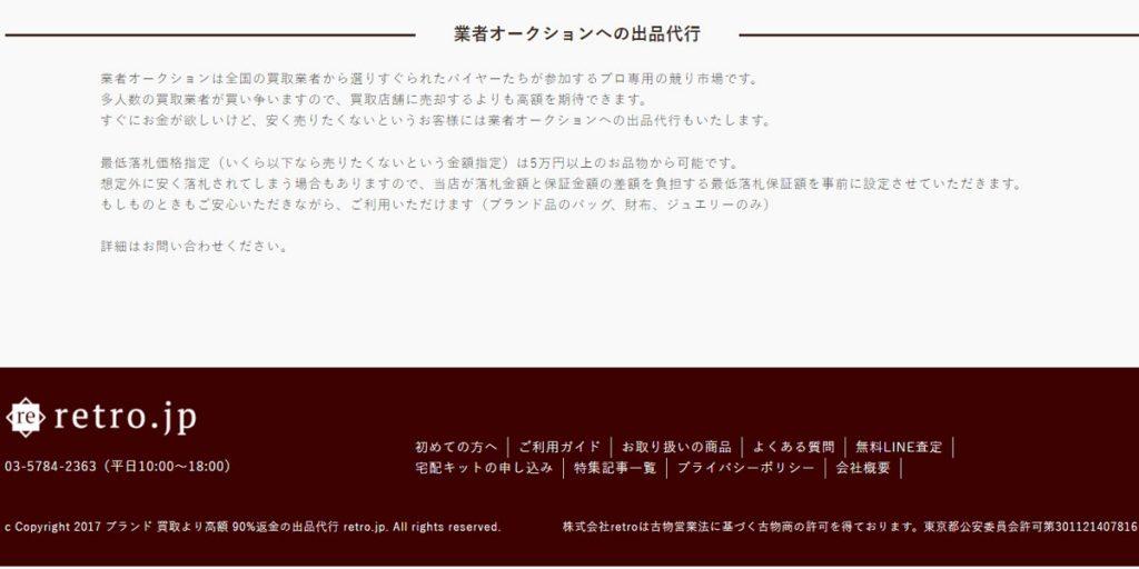 SnapCrab_NoName_2017-4-28_20-22-23_No-00
