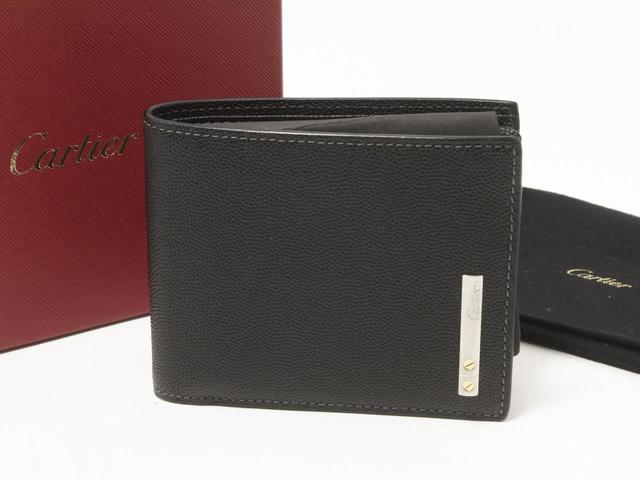 カルティエ サントス 二つ折りの財布
