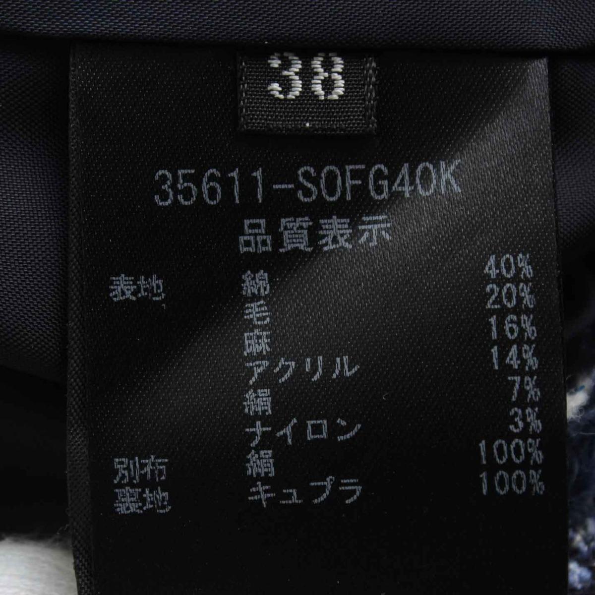 35611-2