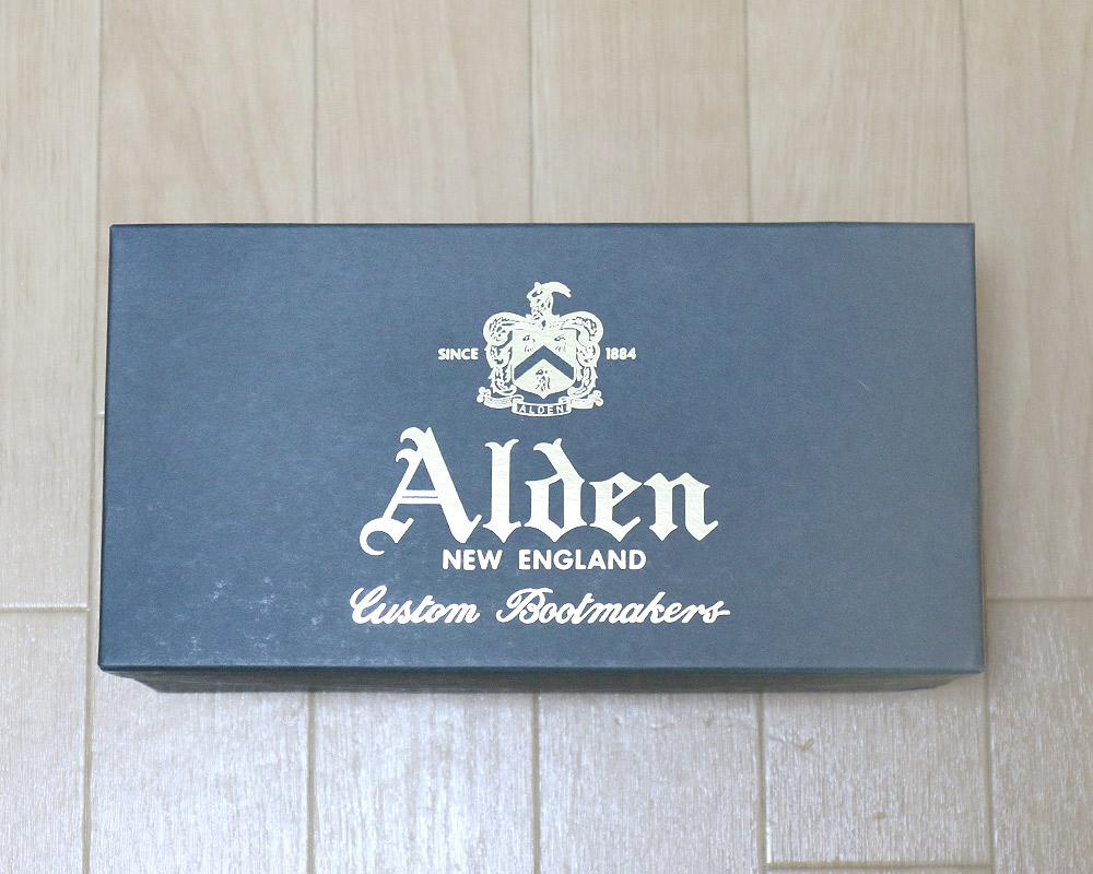 オールデン専用BOX