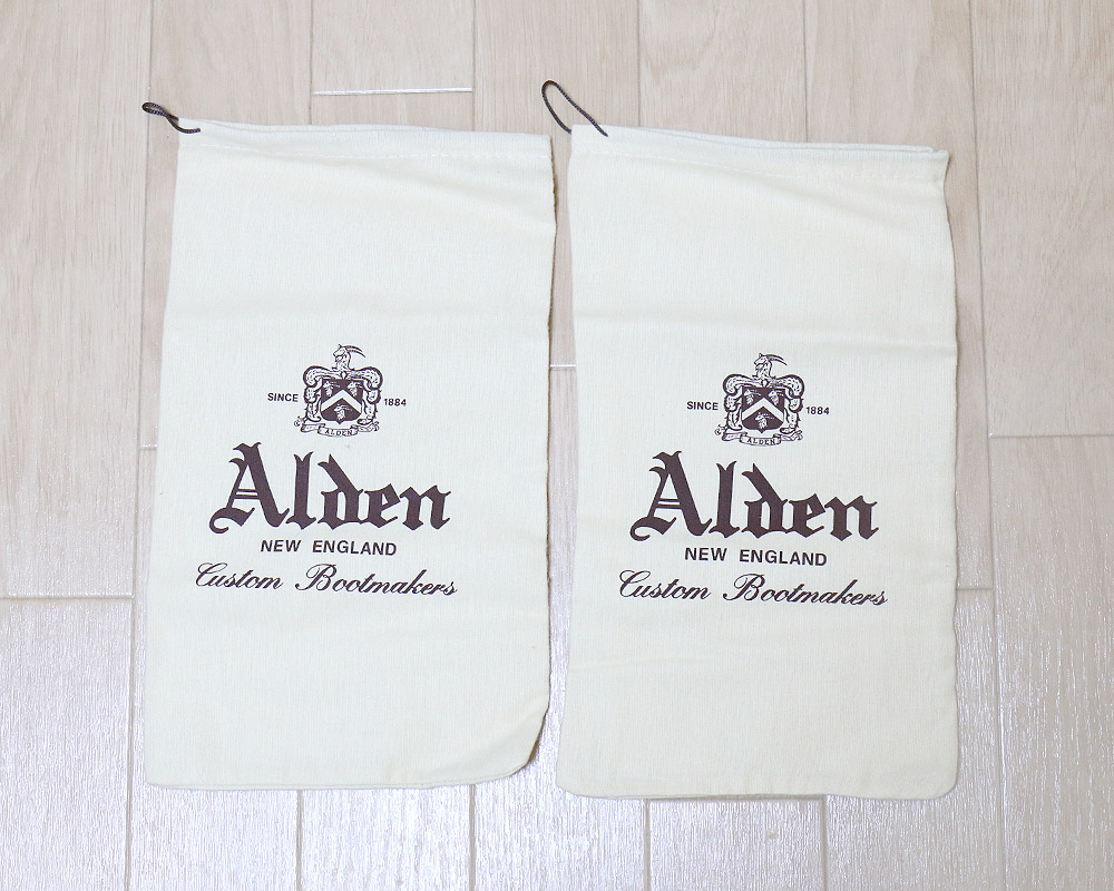 オールデン保存袋