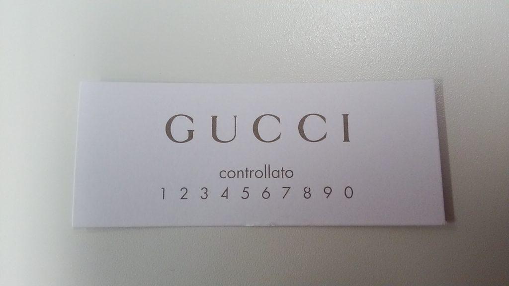 コントロールカード