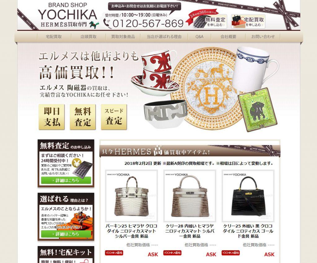 yochika