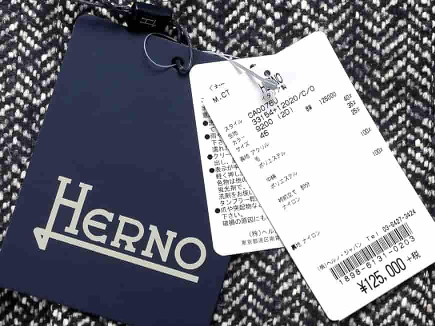 ヘルノ買取 代理店ヘルノジャパン