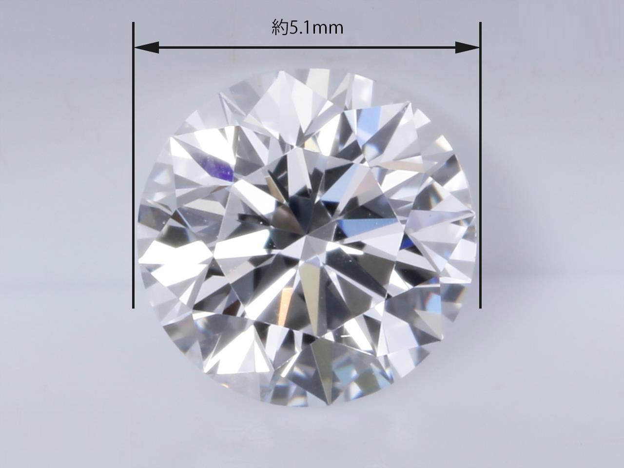 ダイヤモンド 買取 0.5カラット
