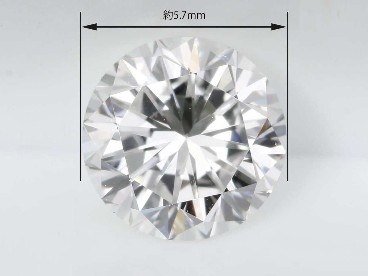 ダイヤモンド 買取 0.7カラット
