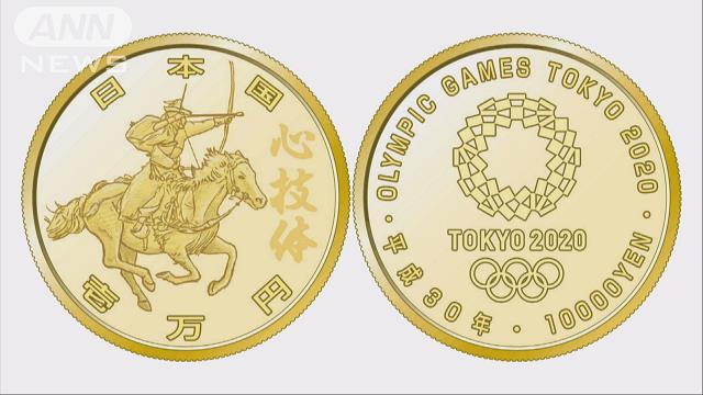2020年東京オリンピック記念1万円金貨