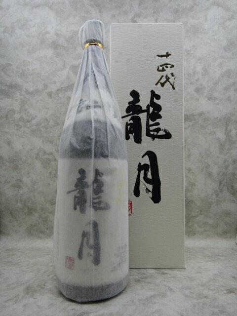 十四代 龍月 純米大吟醸 日本酒 1800ml