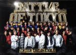 BATTLE OF TOKYO ~ENTER THE Jr. EXILE~(初回生産限定盤)(Blu-ray Disc1枚、フォトブック付)(通常)CDA
