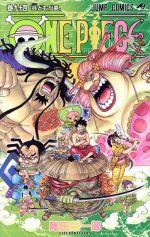 ONE PIECE -(94)(ジャンプC)少年コミック