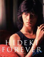 HIDEKI FOREVER blue 単行本