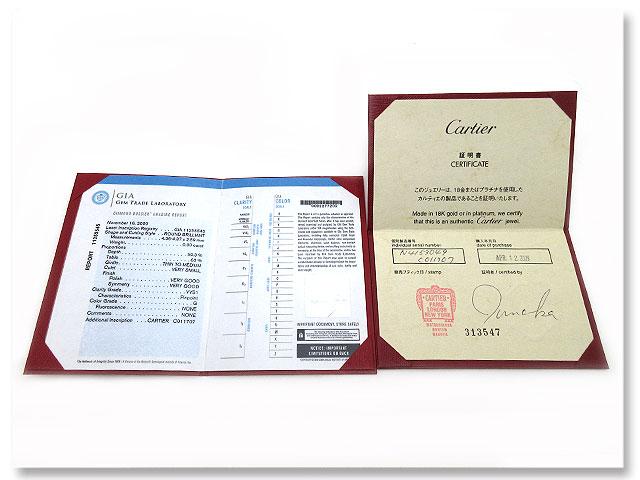 カルティエ鑑定書 貴金属買取で高く売るコツ2:鑑定書などの付属品をつける
