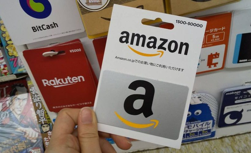 amazonギフト券買取のおすすめ店について